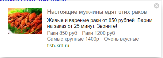 краснодар текст